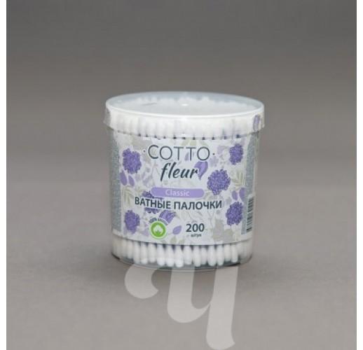Ватные палочки Cotto fleur  200 шт/уп