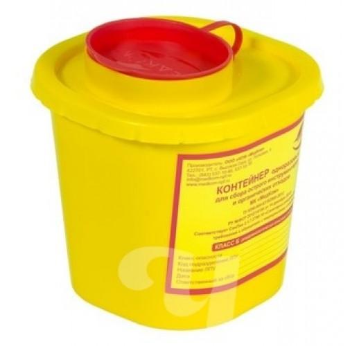 Емкость для утилизации игл 0,5 л