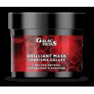 GALACTICOS - Бриллиантовая маска с маслом арганы, макадамии и конопли для блеска, свежести  и  легкости волос 400 мл