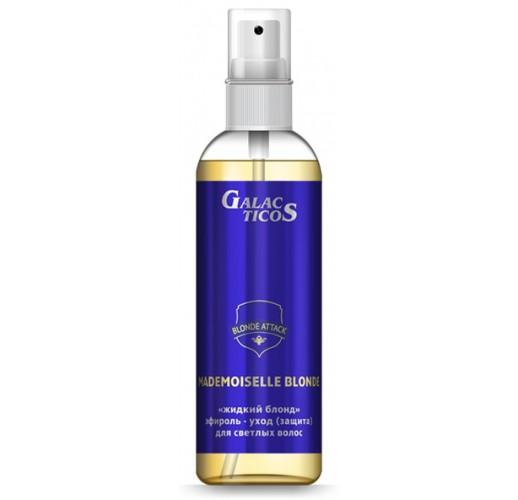 """GALACTICOS - Эфироль-уход: """"ЖИДКИЙ БЛОНД"""" защита для светлых волос, 100 мл."""