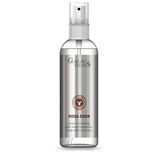 GALACTICOS - Роса эдема: аква-эликсир для омоложения, лифтинга волос, 100 мл.