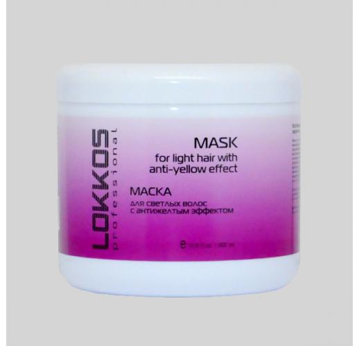 LOKKOS маска с антижелтым эффектом 500мл