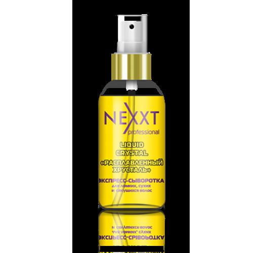 """NEXXT Экспресс сыворотка для секущихся волос """"РАСПЛАВЛЕННЫЙ ХРУСТАЛЬ"""" 50мл"""