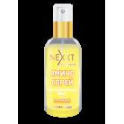 NEXXT АМИНО-СПРЕЙ ПРОТЕИНОВЫЙ: для восстановления волос,  арома-спелая дыня  120 мл