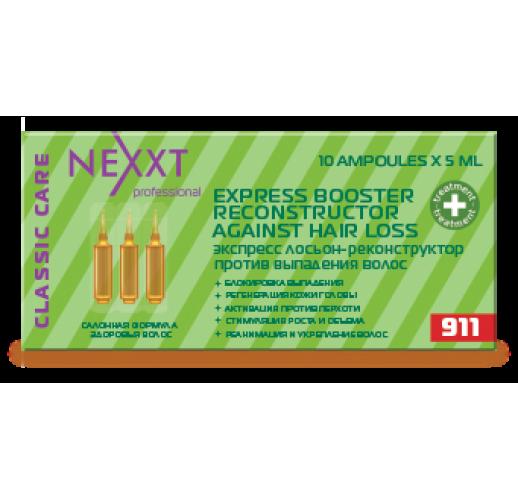 NEXXT Экспресс лосьон против выпадения волос 10 x 5мл