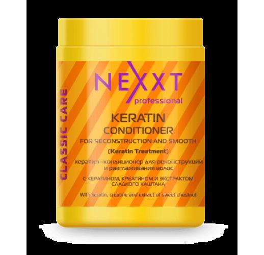 NEXXT Кератин-кондиционер для реконструкции и выпрямления волос 1000мл