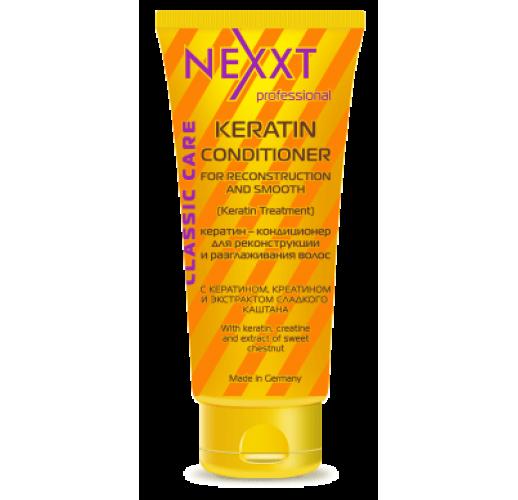 NEXXT Кератин-кондиционер для реконструкции и/или выпрямления волос 200мл