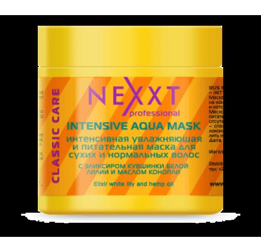 NEXXT Интенсивная увлажняющая и питательная маска для сухих и нормальных волос (500ml)
