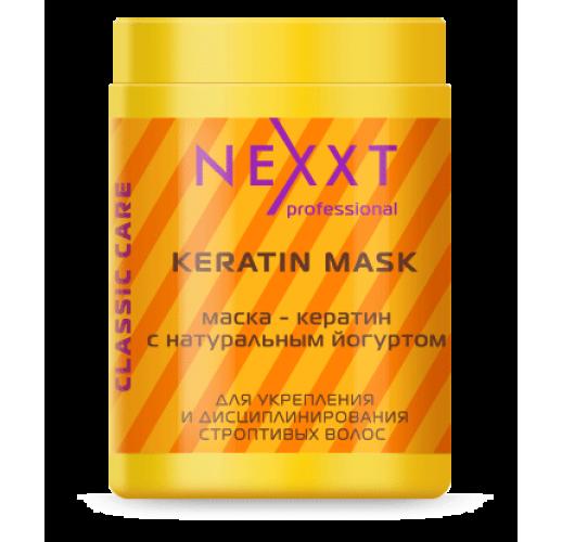 NEXXT Маска - кератин с натуральным йогуртом 1000мл