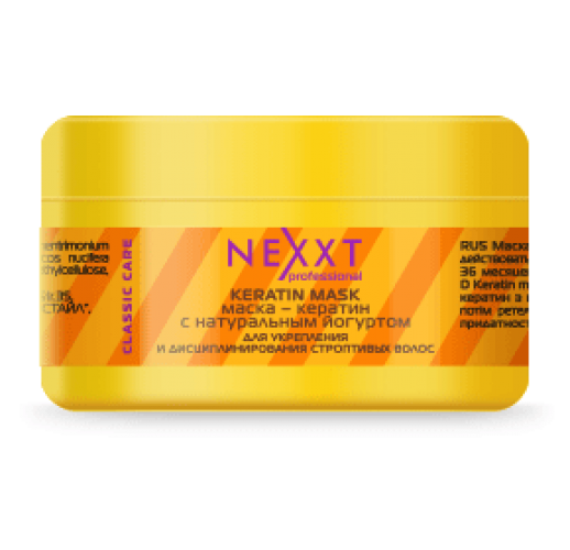 NEXXT Маска - кератин с натуральным йогуртом 200мл