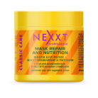 NEXXT Маска для волос - восстановление и питание 500мл