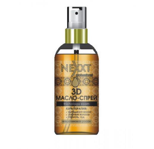 NEXXT 3D масло-спрей кера-терапия против жирности 120мл