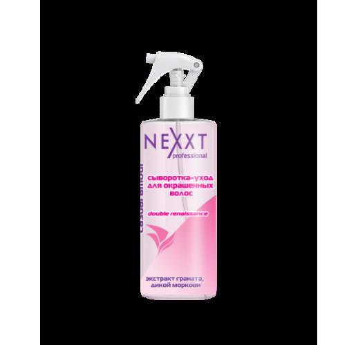 NEXXT Сыворотка-уход для окрашенных волос 2 фазная с экстракт граната, дикой моркови 200мл