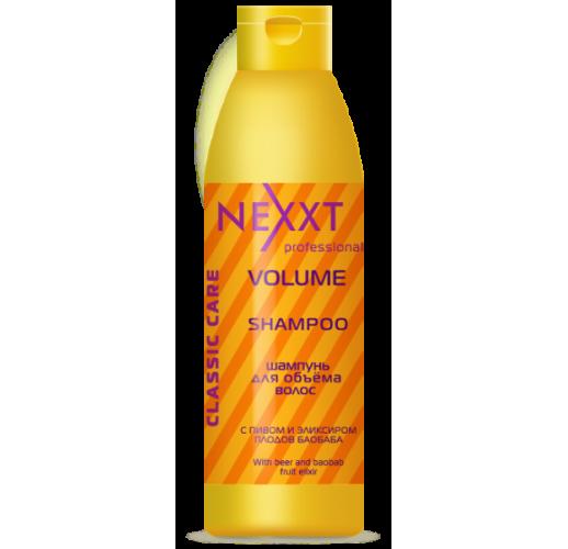 NEXXT Шампунь для объема волос 1000мл