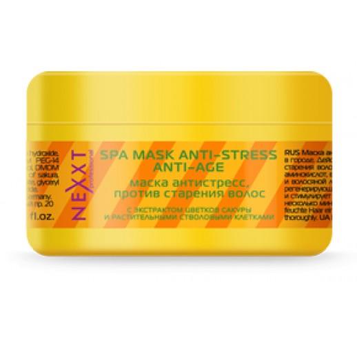 NEXXT Маска антистресс, против старения волос 200мл