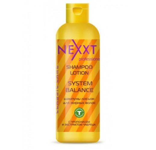 NEXXT Шампунь-лосьон для жирных волос 1000мл