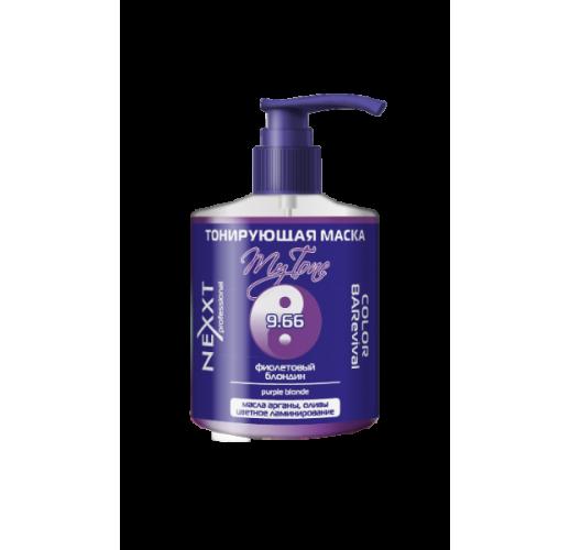 NEXXT Тонирующая маска для волос 9.66 – фиолетовый блондин 320мл