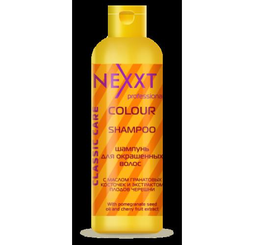NEXXT Шампунь для окрашенных волос 250мл