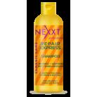 NEXXT Экспресс-шампунь восстанавливающий 250мл