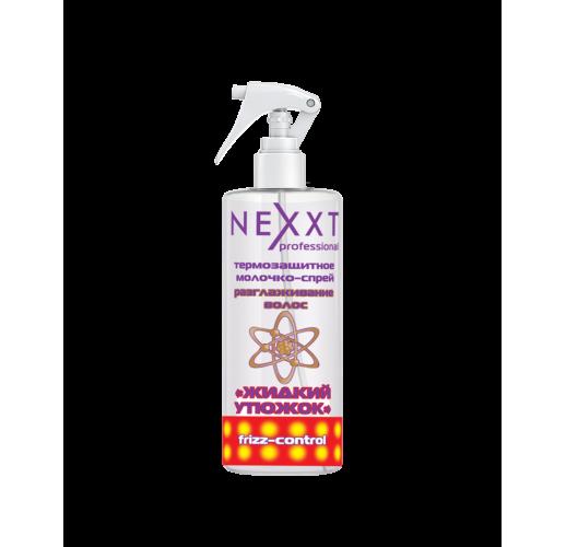 NEXXT Термозащитное  молочко-спрей для разглаживания  волос «ЖИДКИЙ УТЮЖОК»200мл