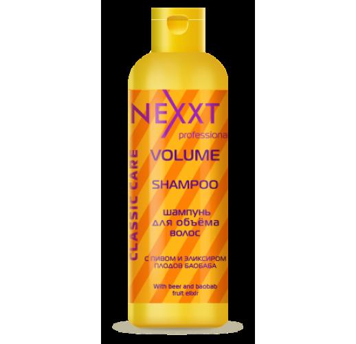 NEXXT Шампунь для объема волос 250мл
