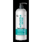 Кондиционер  для волос с маслом облепихи - BOTANIQUE DETOX 1000мл