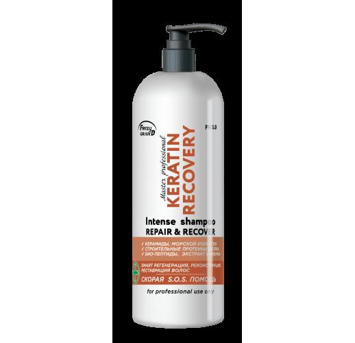 Интенсивный шампунь для реконструкции волос KERATIN RECOVERY 1000мл