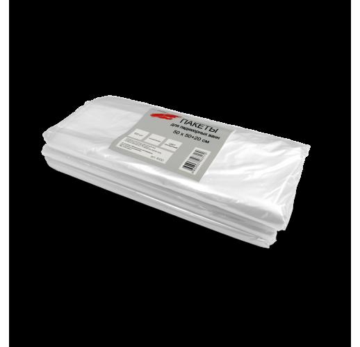 ONLY PLUS - Пакеты для педикюрных ванн 50х50 20 см 100 шт/уп, 100 шт.